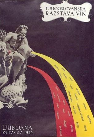 1. jugoslovenska razstava vin, 1954