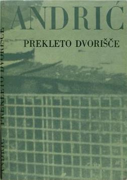 by Ivo Andrić