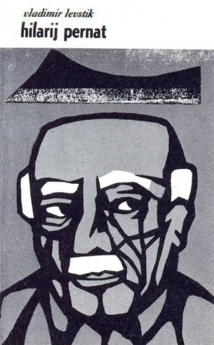 by Vladimir Levstik