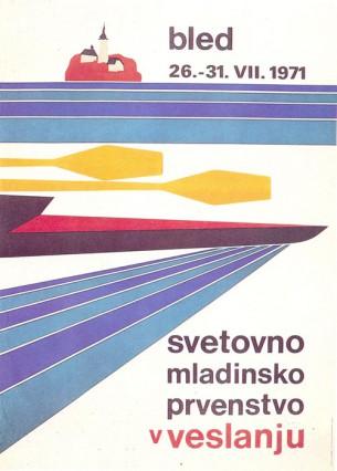 The World Rowing Junior Championship, 1971
